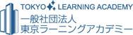 東京の経営者・社長のためのお得なNLP講座スクール